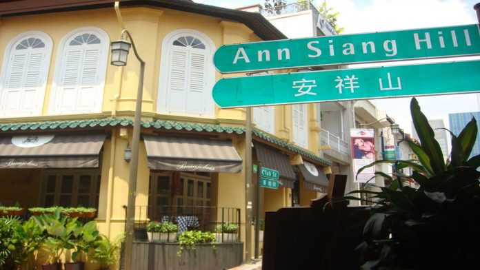 Ann Siang Hill is trendy restaurants in this Chinatown treasure